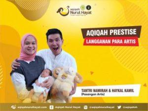 Aqiqah Nurul Hayat bersama keluarga Haykal Kamil & Tantri Namirah